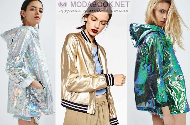 Модные куртки весна лето 2017: блеск