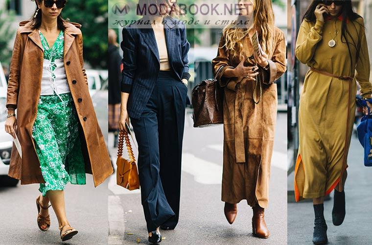 Уличная мода весна лето 2017