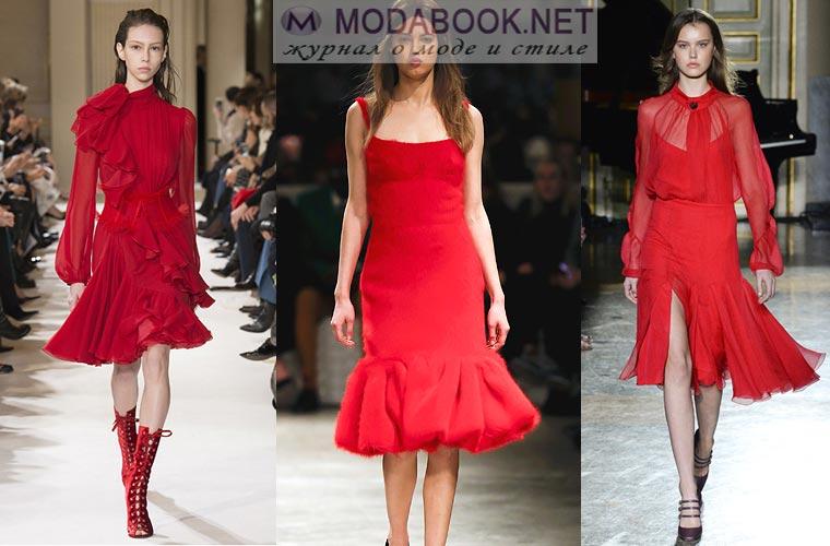 Модные цвета красного осень-зима 2017-2018