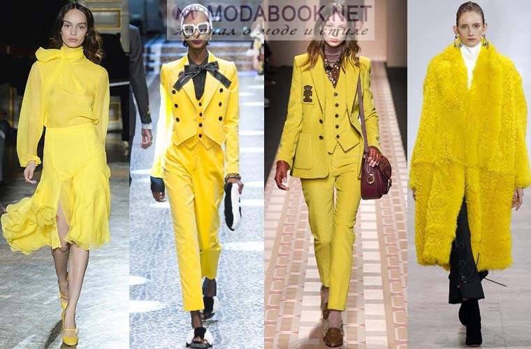 Модные коллекции зимы 2018 в желтом цвете