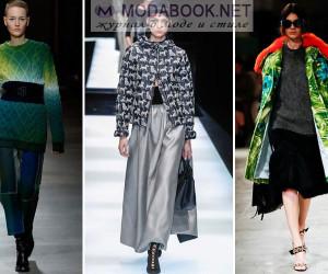 Что будет модно зимой 2017-2018