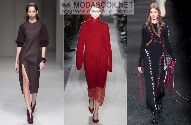 Модные платья зима 2017-2018: кашемировые и вязаные