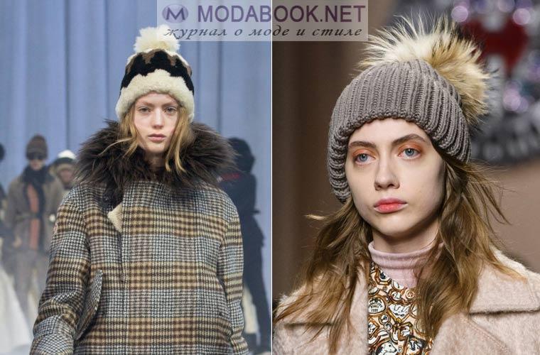 Модные шапки зима 2018: с помпонами