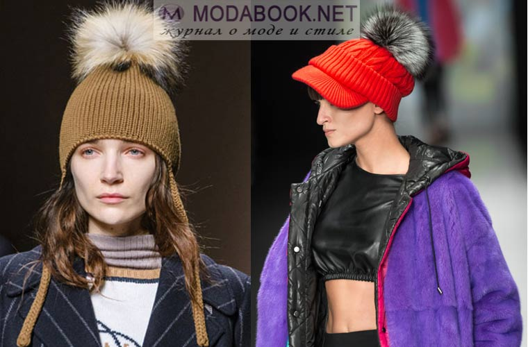 Модные шапки зима 2018: с меховыми  помпонами