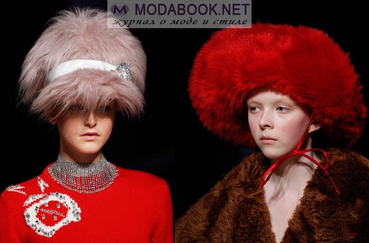 Модные зимние шапки 2017-2018