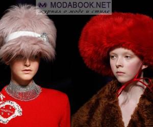 Модные шапки — зима 2017-2018 года