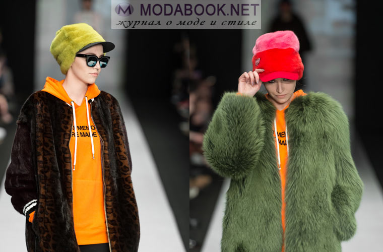 Модные шапки из крашенного меха зима 2018