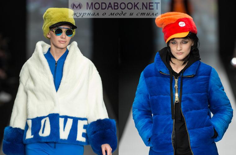Модные шапки из крашенного меха зима 2018  с козырьком