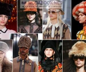 Модные шапки — зима 2018