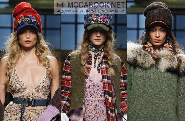 Модные шапки зима 2018: кепки
